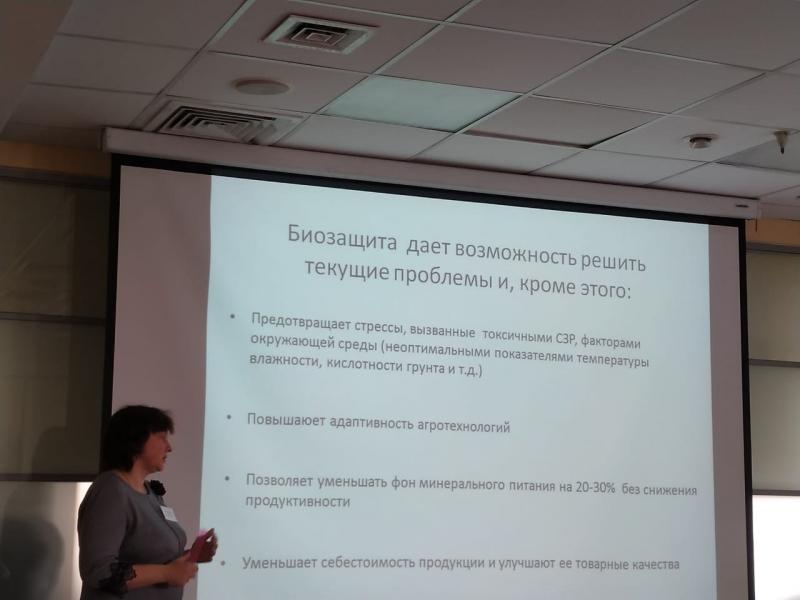 seminar_09
